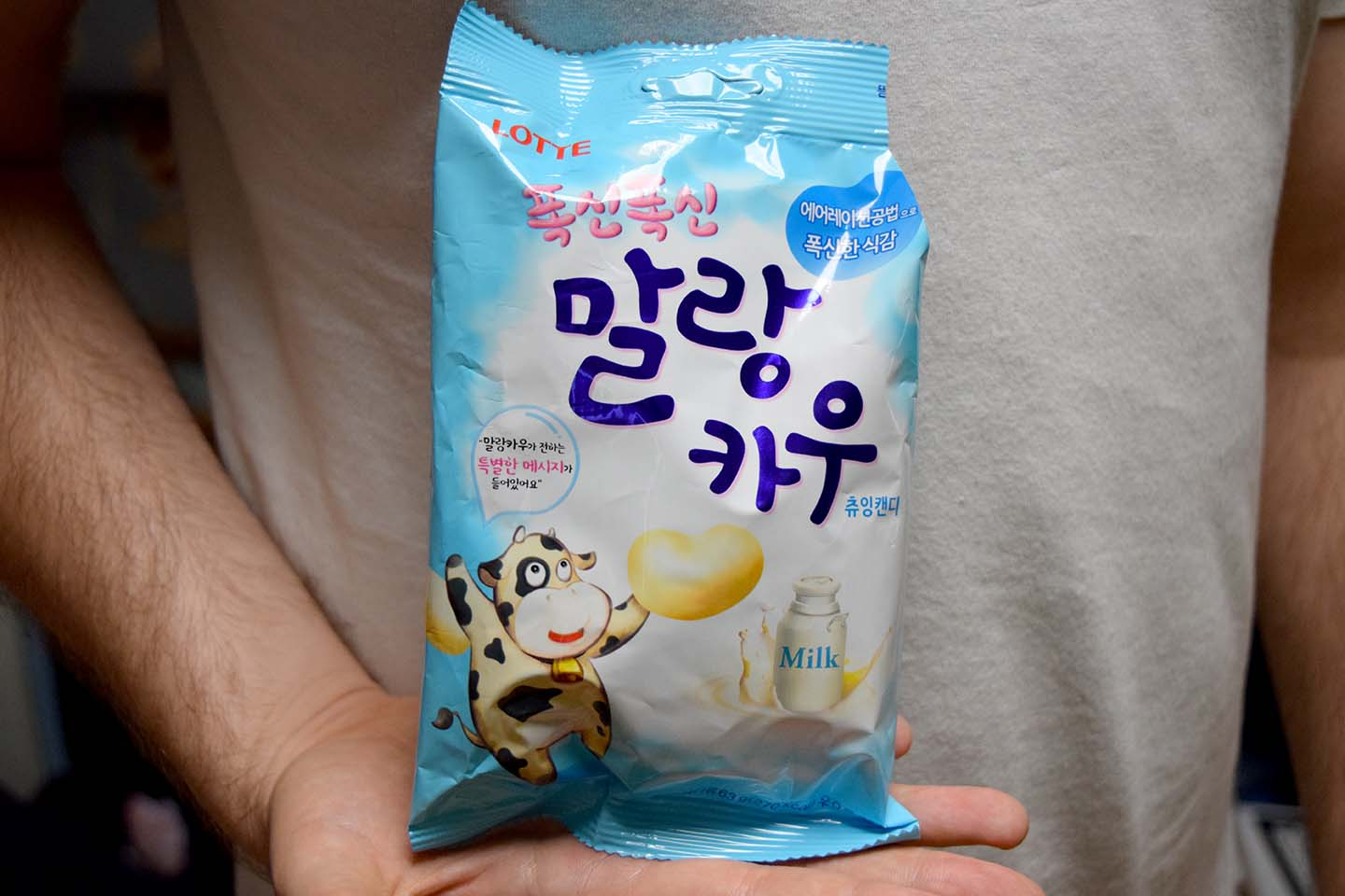 Korea Milk Candy Malang Cow Is It Delicious